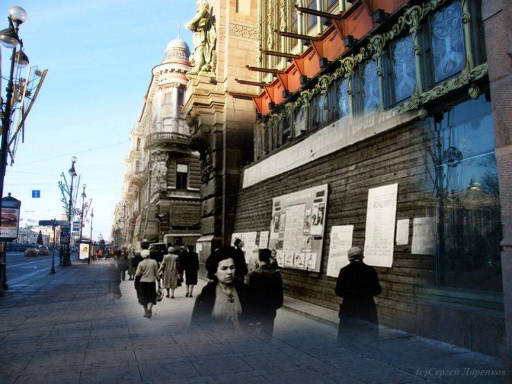 Petersburg: historia kontra teraźniejszość 18