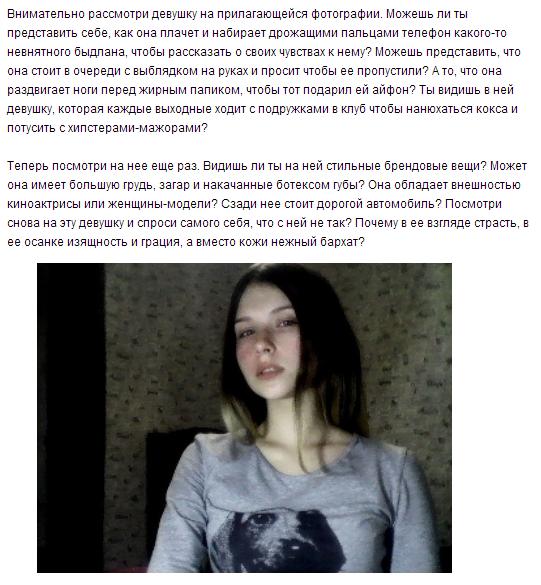 devushka-konchila-na-publike