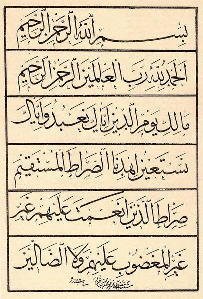 [Resim: fatiha_suresi107spxj.jpg]