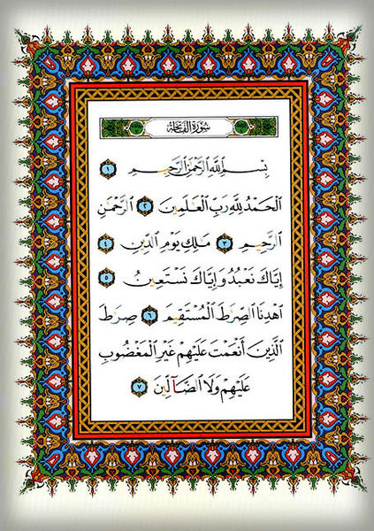 [Resim: fatiha_suresi11naqn8.jpg]