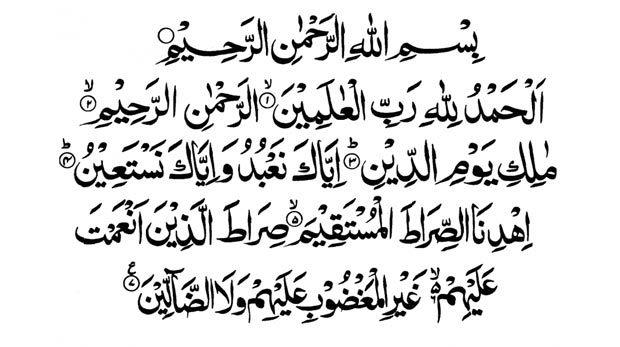 [Resim: fatiha_suresi13gmpg9.jpg]