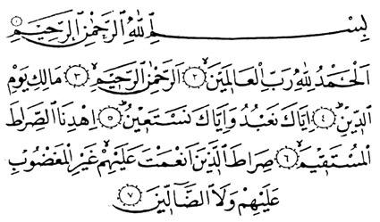 [Resim: fatiha_suresi147prqb.jpg]