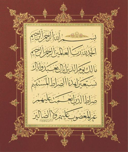 [Resim: fatiha_suresi16i2qpq.jpg]