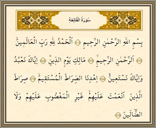 [Resim: fatiha_suresi1zco6j.png]