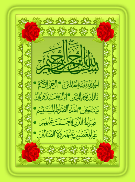 [Resim: fatiha_suresi25m5pdm.jpg]