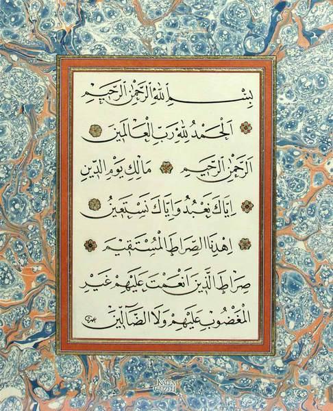 [Resim: fatiha_suresi2nercu.jpg]