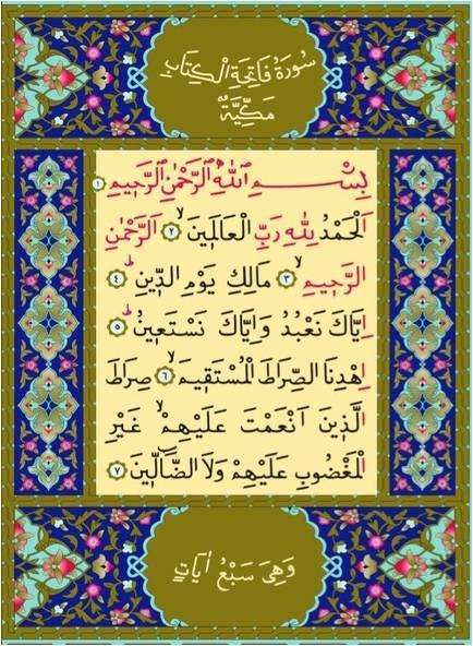 [Resim: fatiha_suresi641oun.jpg]