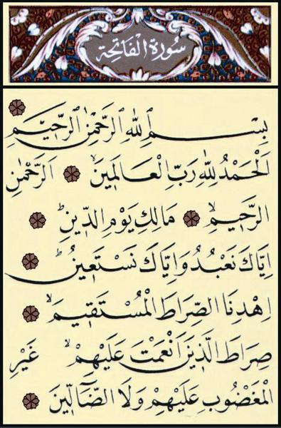 [Resim: fatiha_suresi9lqq1g.jpg]