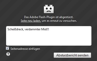 flash2xukq.jpg