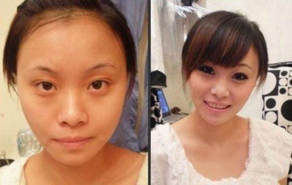Azjatki bez makijażu #2 59
