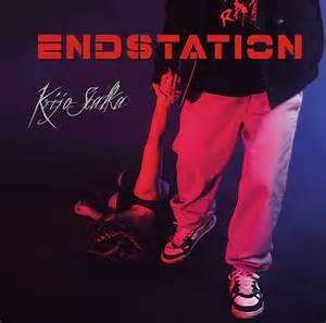 Cover: Krijo Stalka - Endstation (2017)