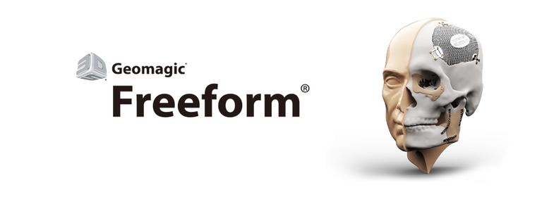 Geomagic Freeform 2017.0.84