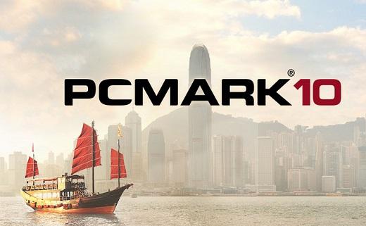 Futuremark PCMark 10 v1.0.1271 Advanced Edition (x64)