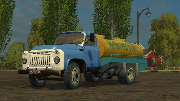 GAZ-53 MILK WATER