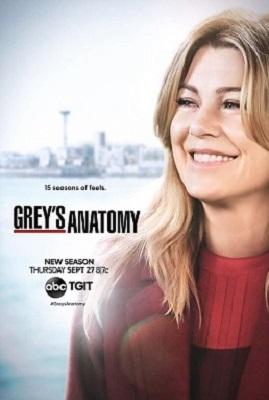 Grey's Anatomy - Stagione 15 (2018) (8/24) WEBMux 1080P ITA ENG AC3 x264 mkv