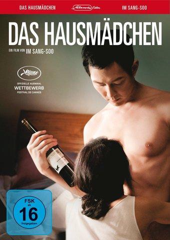 16 und schwangerer Film