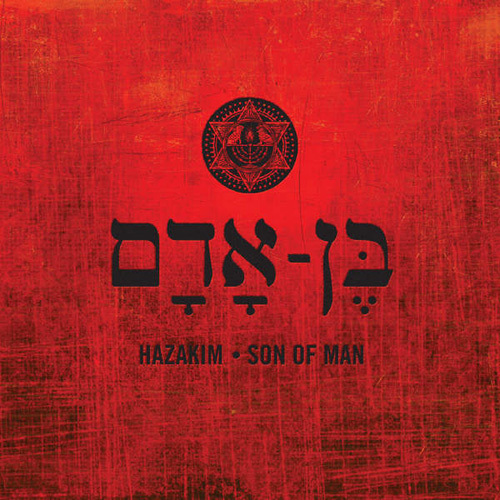 Hazakim - Son of Man (2014)