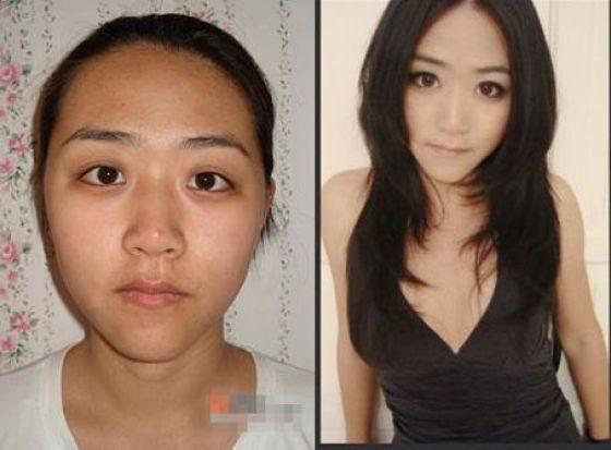 Azjatki bez makijażu #2 37