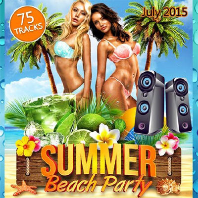 Summer Beach Party (2015).Mp3 - 320Kbps