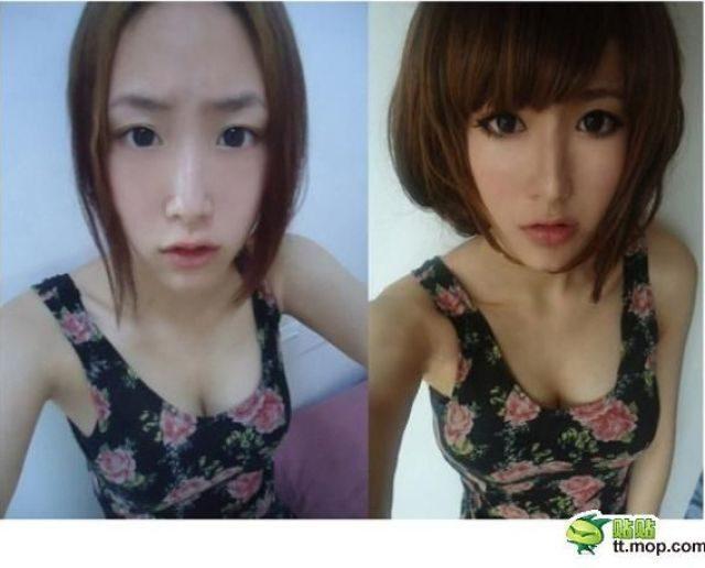 Azjatki bez makijażu #2 20