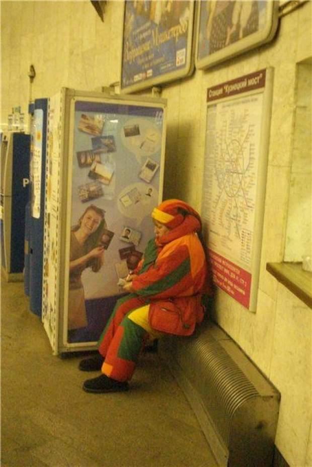 Rosyjskie metro 17