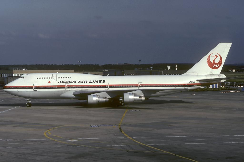 747 in FRA - Page 5 Ja8185_15-08-9236lgs