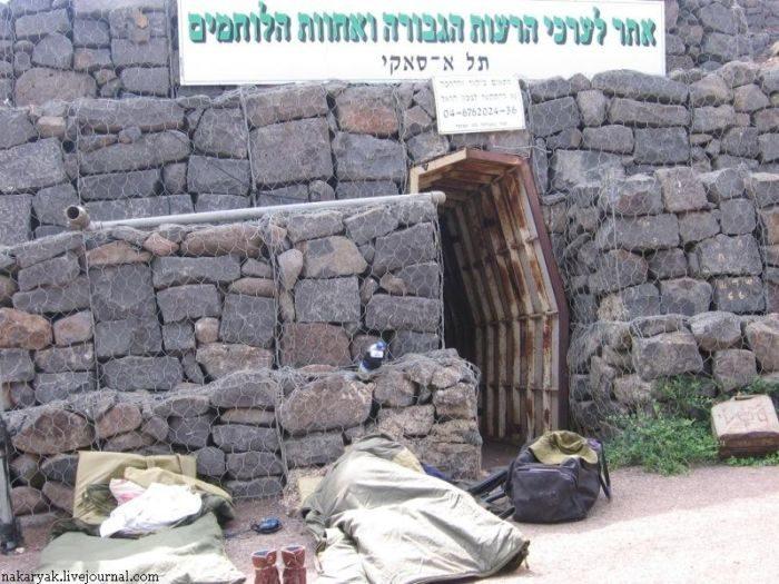Wraki Wzgórz Golan 21