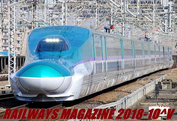 Railways Magazine 2018 10