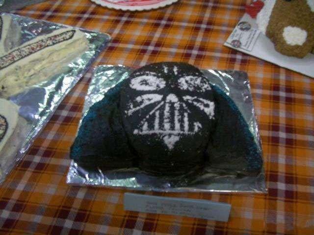 Najobrzydliwiej wyglądające torty 9