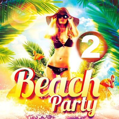 Beach Party 2 (2017)