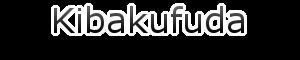 Die Premiumlotterie Kibakufudaw0x2k