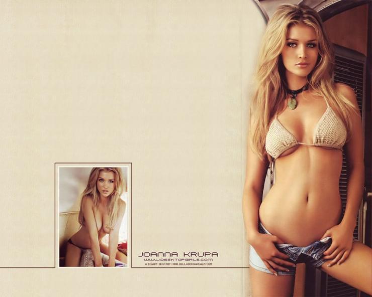 Dziewczyna dnia: Joanna Krupa 60