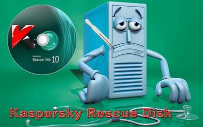 Kaspersky Rescue Disk 10.0.32.17 DC 18.06.2016 Multi - ENG