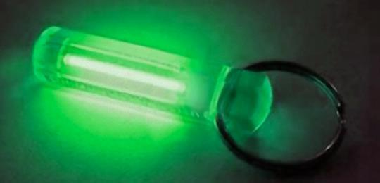 zanimljivosti iz svijeta nauke Lista-05-tritium8yx7d