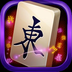 netzwelt mahjong