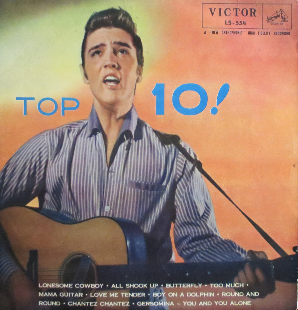Diskografie Japan 1955 - 1977 Ls-554fws3d