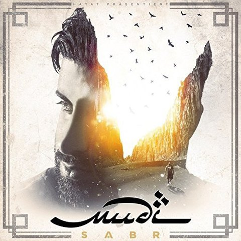Cover: Mudi - Sabr (Limited Edition) (2017)
