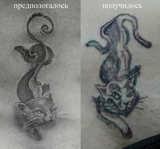 Amatorskie tatuaże 11