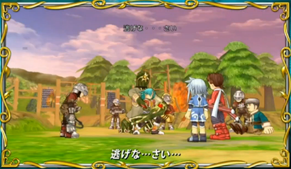 «Hilo Oficial» TALES OF SYMPHONIA: Chronicles Marblehdo4ibw