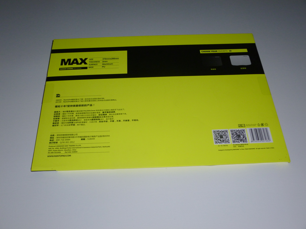 maxv2start.jpg