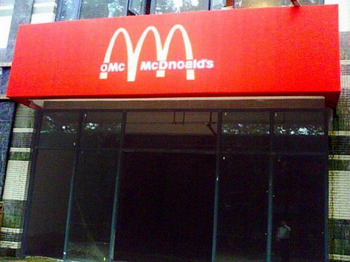 Prawie jak McDonald's 19