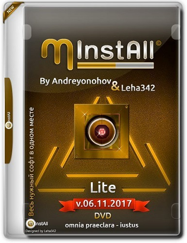 All in One MInstAll Lite 2017