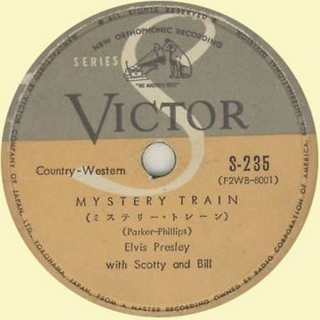 Diskografie Japan 1955 - 1977 Mysterytrain37siq