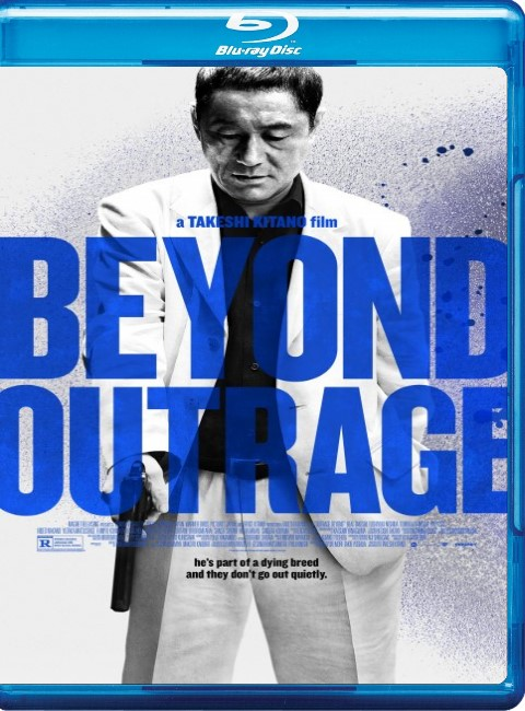 Öfkenin Ötesinde – Beyond Outrage | 2012 | Dual (TR-EN)