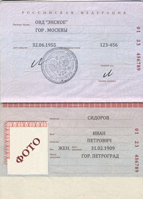 [Bild: passportw5ymo.jpg]