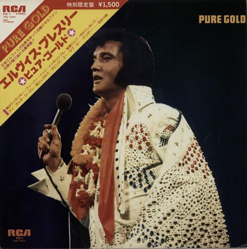 Diskografie Japan 1955 - 1977 Pg-13rs5g