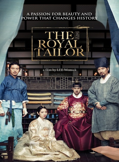 İmparatorluk Terzisi – The Royal Tailor 2014 BRRip XviD Türkçe Dublaj – Tek Link
