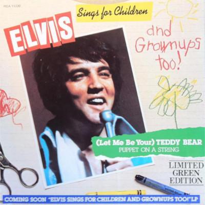 Diskografie USA 1954 - 1984 Puppetonastringfust7