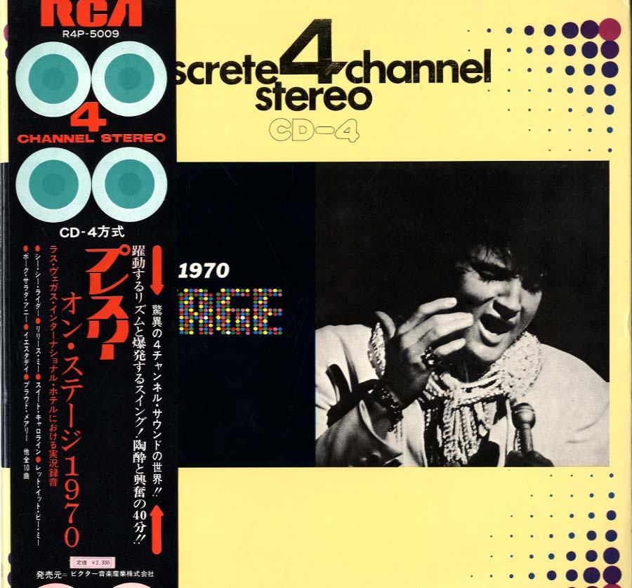 Diskografie Japan 1955 - 1977 R4p-500967ppw
