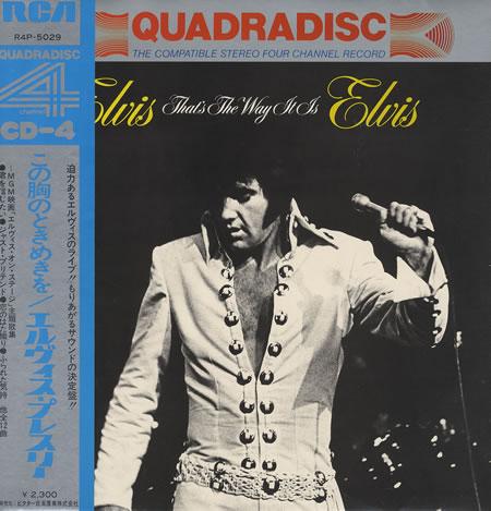 Diskografie Japan 1955 - 1977 R4p-5029scqwi